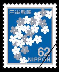 弔事用の切手